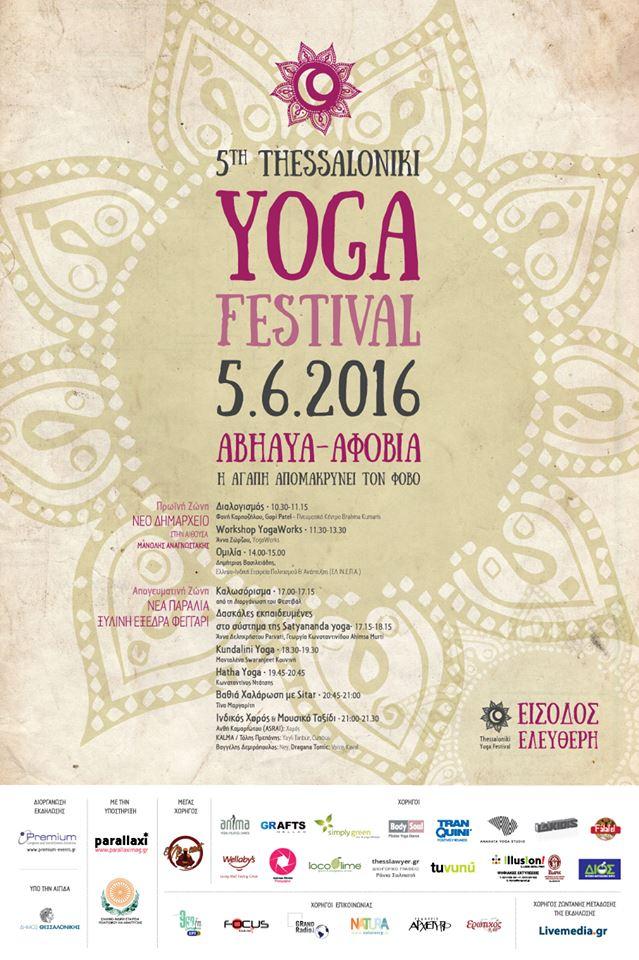 Thessaloniki yoga festival 2016 poster