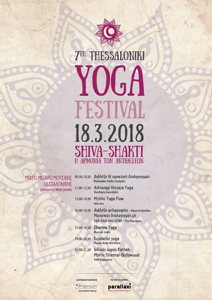 Thessaloniki Yoga Festival 2018